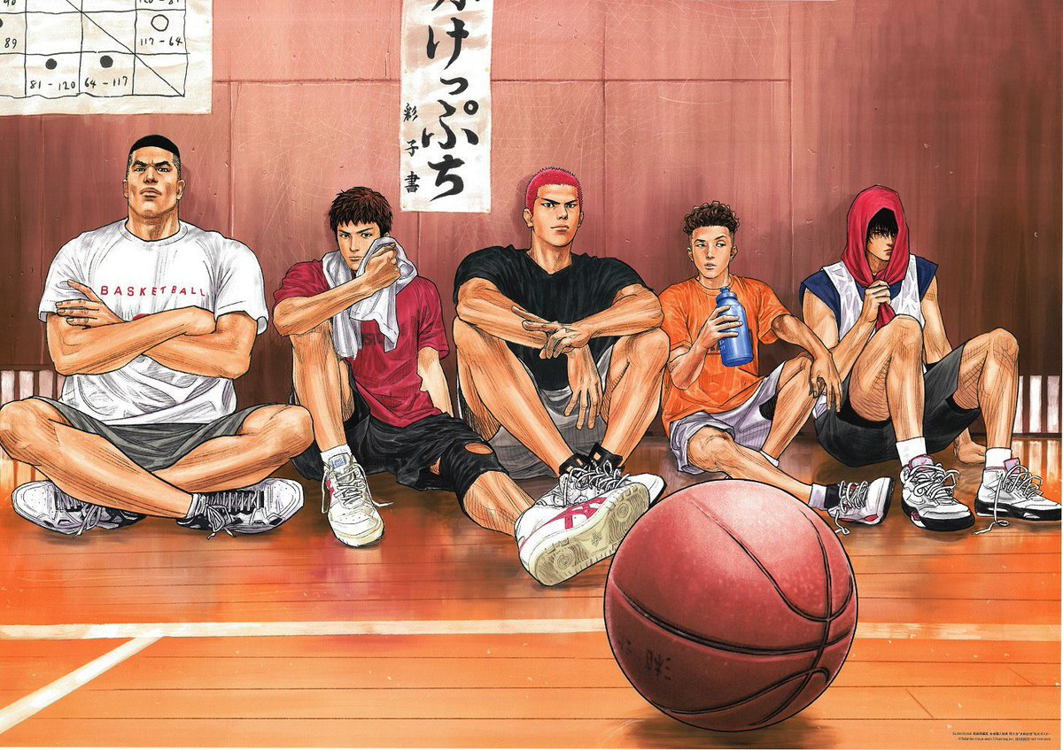 Slam Dunk Art