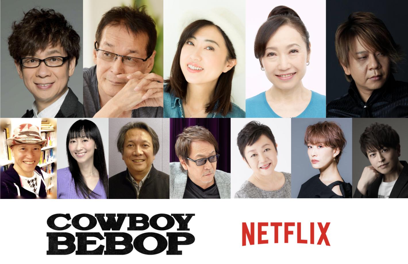 Cowboy Bebop x Netflix